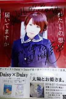 サイン入りポスター大阪