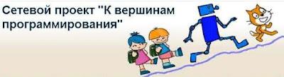 http://ponovomy.ucoz.net/publ/14-1-0-45