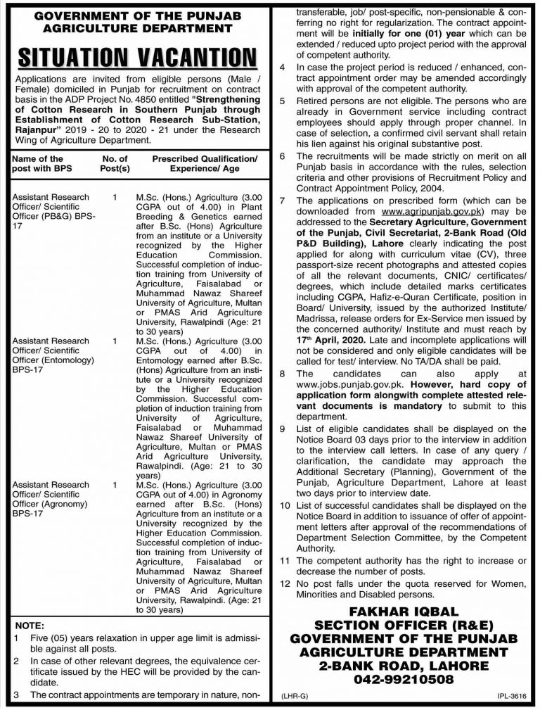 Jobs in Agriculture Department New Jobs 2020
