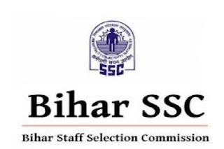 BSSC Forest Guard SI  Panchayat Sachiv Revenue Worker LDC Clerk Typist Admit card Bihar SSC Inter Level Exam Date News Update 2018