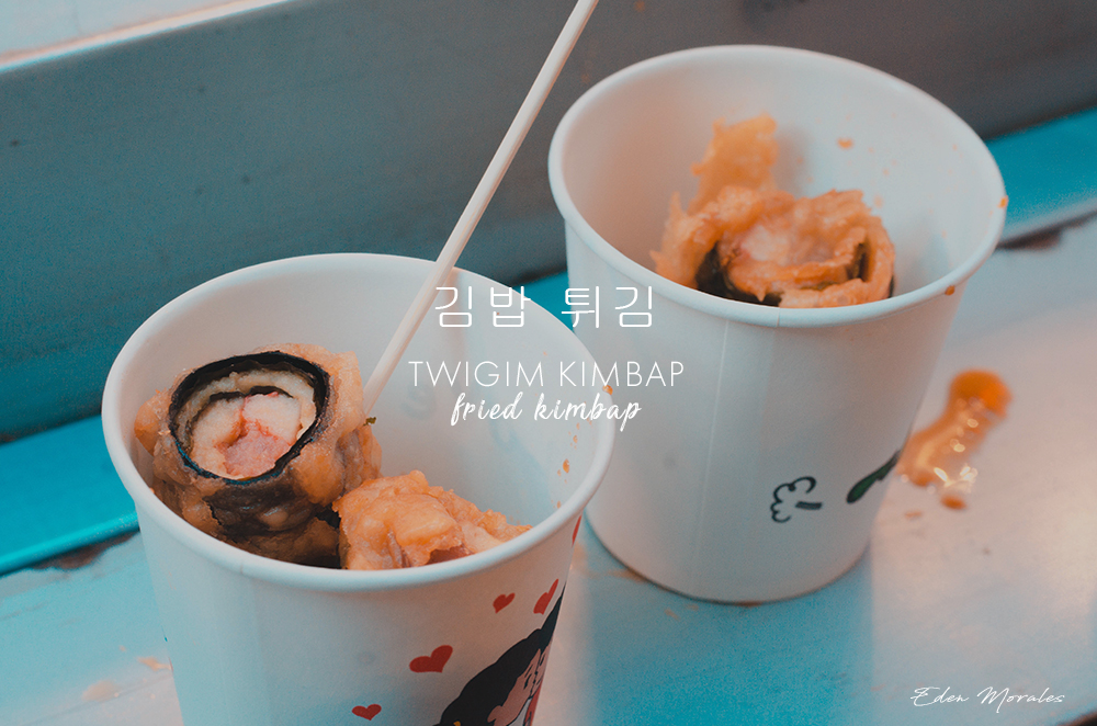 Uncovering-Eden-Food-In-Myeongdong-South-Korea-Twigim-Kimbap