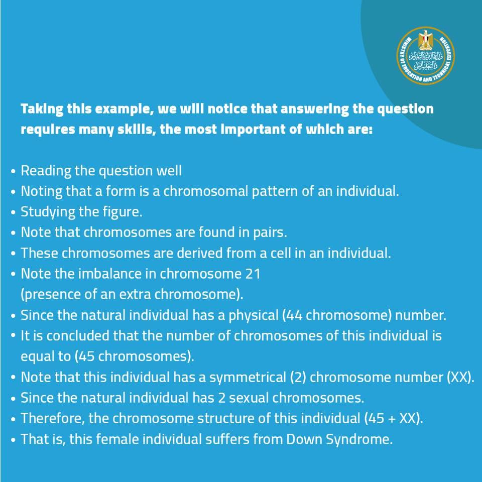 نماذج الأسئلة الجديدة لامتحان الأحياء وطريقة الاجابة للصف الأول الثانوى مايو 2019 من الوزارة 9