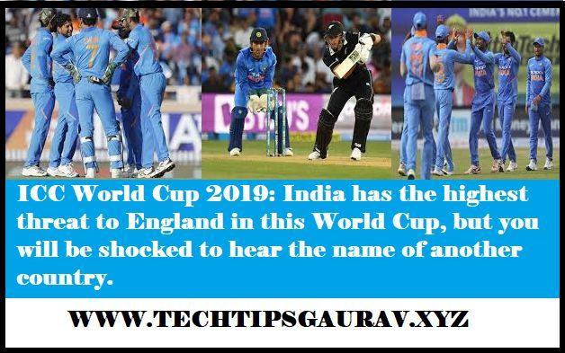 ICC World Cup 2019: India has the highest threat to England in this World Cup, but you will be shocked to hear the name of another country, ICC World Cup 2019: ICC World Cup in England, ICC World Cup 2019: India defeats Australia, icc world cup 2019: Kumble has selected World Cup team, Cricket World Cup 2019 after Team India, World cup 2019: Saurabh Ganguly for this reason Rishabh Pant, Rishabh Pant due to this, the Indian for the next World Cup