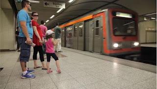 apergia-metro-10-16-11-poses-ores-i-stasi-ergasias