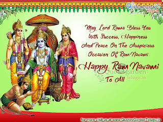 Sri Rama Navami Images - Sri Rama Navami pictures - Sri Rama Navami wallpapers free down load
