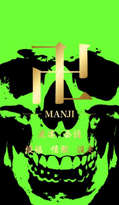 MANJI - GOLD & BLACK & LIME - SKULL