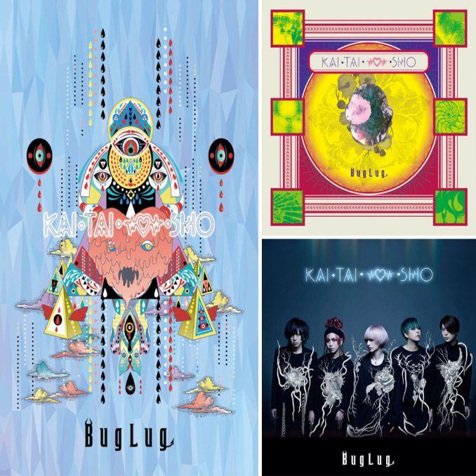 BugLug Kai·Tai·Shin·Sho álbum