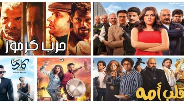 تعرف علي قائمة أفلام عيد الفطر المبارك 2018 أسماء أقوي أفلام عيد الفطر Eid Al Fitr movies 2018