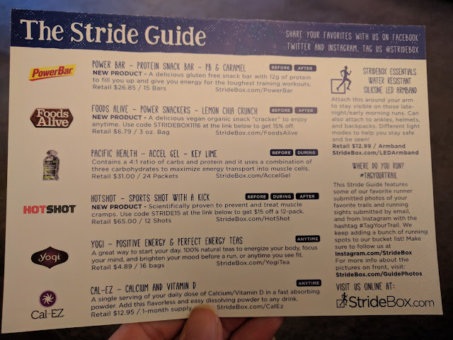 The Stride Guide @stridebox #stridebox