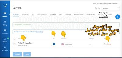 شرح بالصور طريقة الحصول على VPS من موقع Vultr  ---