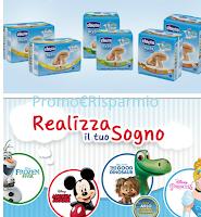 Logo Pannolini Chicco in omaggio, vinci Gift card e realizza il tuo sogno