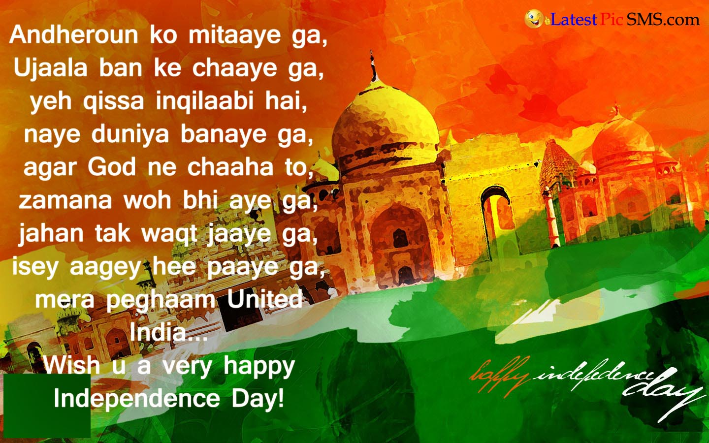 Happy Independence day Full HD Wallpaper Images - Happy Independence Day India Quotes, Wishes and Greetings for Whatsapp