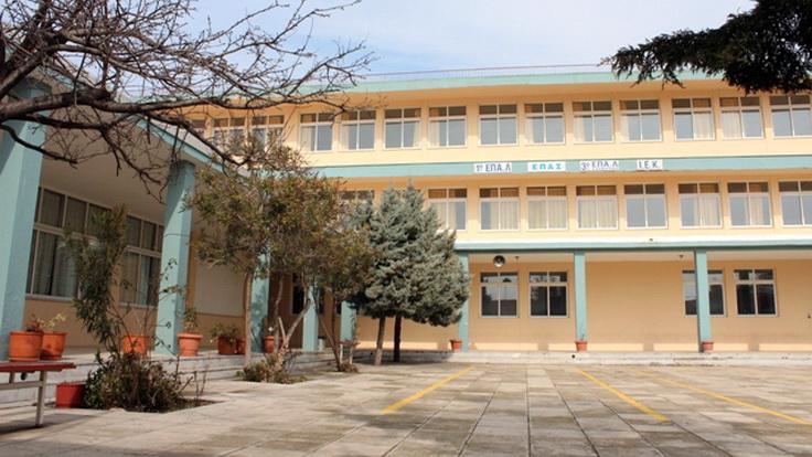 Υπόμνημα προς τον Υφυπουργό Παιδείας από την Ένωση Γονέων και Κηδεμόνων Δήμου Αλεξανδρούπολης