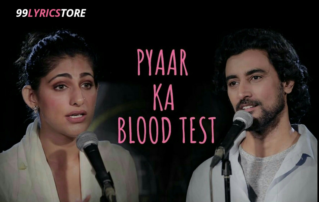 In this poem, 15 days that Kubbra Sait & Kunal Kapoor spoke about is the blood transfusion frequency of a thalassemia major patient. A thalassemia major patient needs blood every 15 days to survive for life And at the end of this poem, they also urge people to get a blood test.  This beautiful Poem 'Pyaar Ka Blood Test' has Written by Mohammed Sadriwala & Rakesh Tiwari and Performed by Kubbra Sait & Kunal Kapoor. Shot at The Cuckoo Club, Bandra.