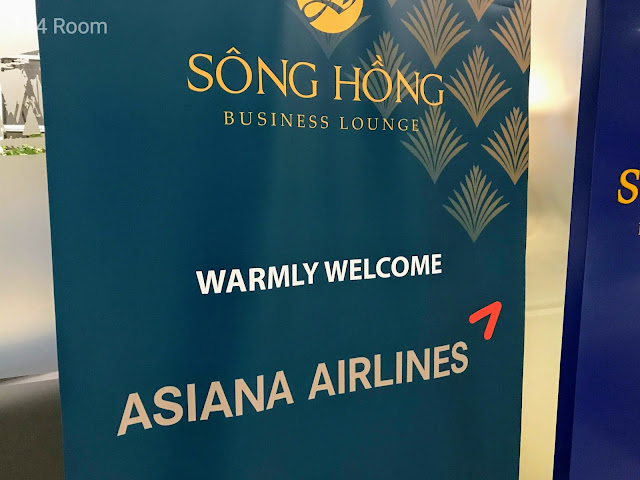 Song hong business lounge entrance3