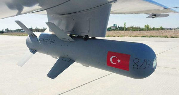 UAV Drone Bayraktar