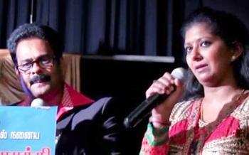 Uchi Pillayar Kovil – Karaoke – Swiss Ragam