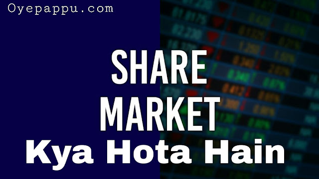 What is Stock Exchange,Stock Market,Share market, share?