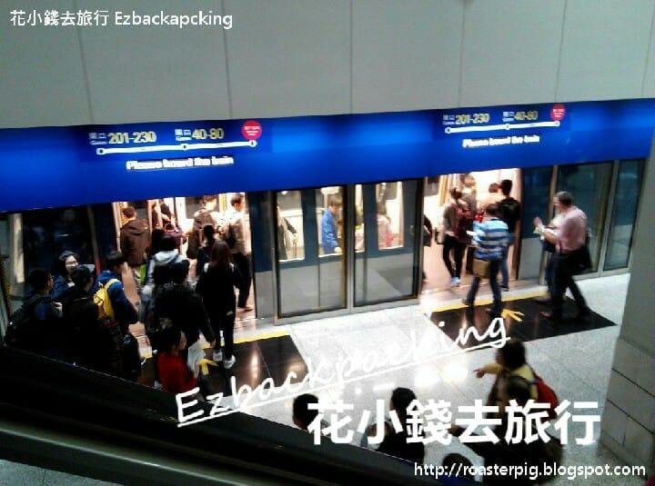 香港國際機場無人列車