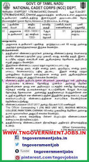 tn-ncc-department-office-assistant-post-recruitment-www-tngovernmentjobs-in
