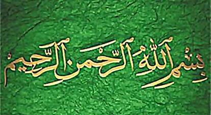 Raden Kian Santang Dan Sayyidina Ali Karramallahu Wajhah Islam