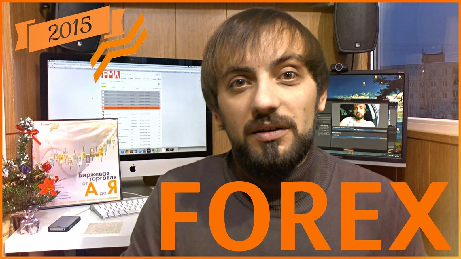 Форекс лохотрон 100 самый лутшый форекс индикатор