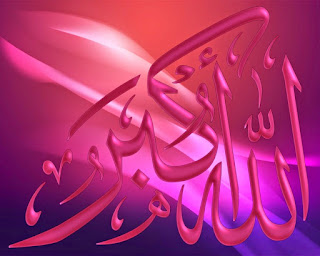 adalah kalimat agung yang hampir setiap hari kita ucapkan dan lafadzkan setiap harinya ba Kumpulan Gambar Kaligrafi Allahu Akbar