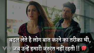 Best 10 Love Shayari in Hindi with photo