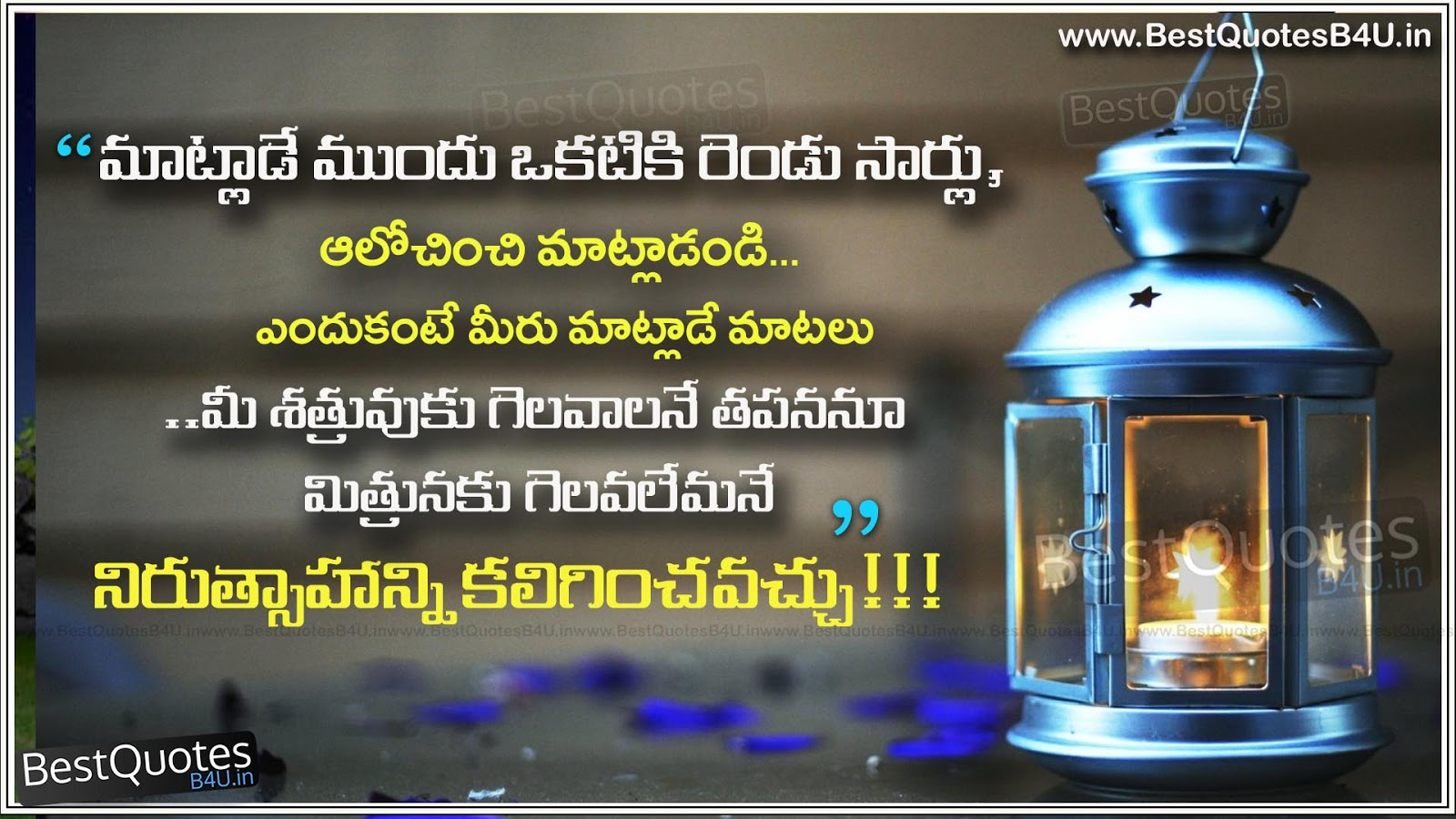 Quotes About Good Friendship Best Telugu Friendship Quotes With Good Morning Thoughts  Good