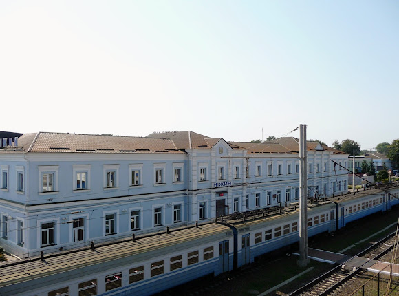 Ніжин. Чернігівська область. Залізничний вокзал