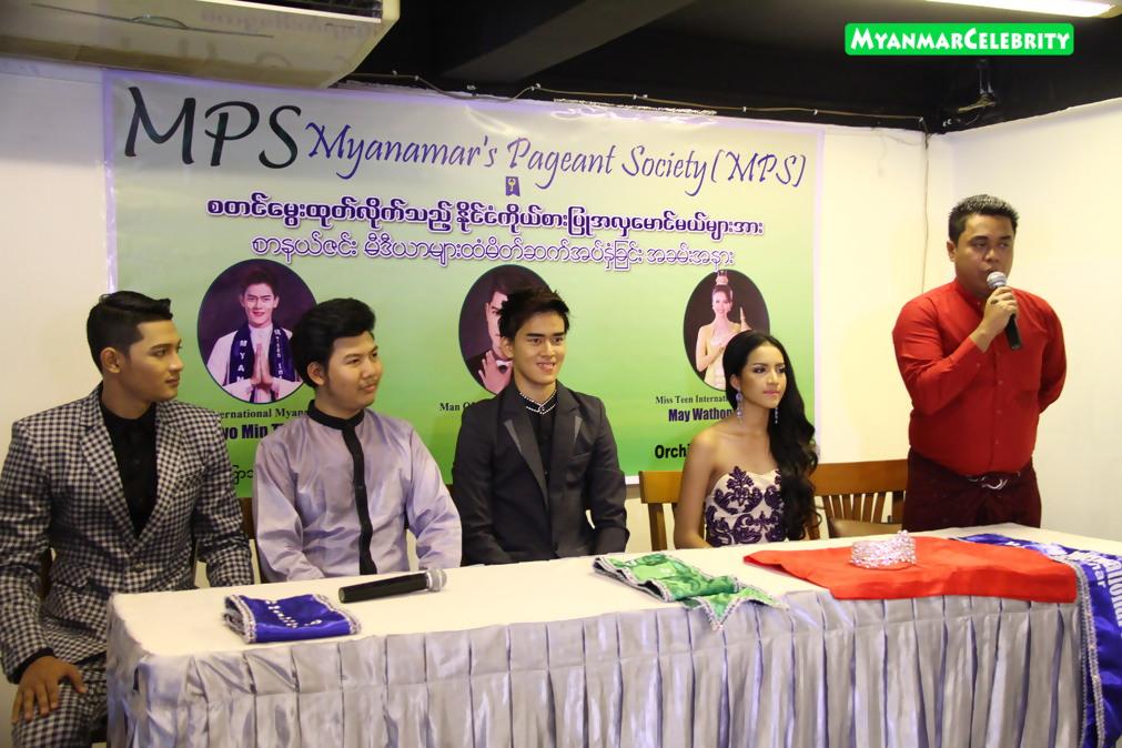 Mrteen Myanmar  Miss Teen Myanmar 2016 Introduced To Media-5082
