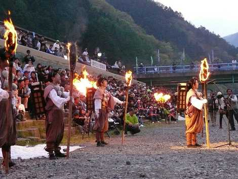 Headstream Festival of Tama River at Kosuga Village, Yamanashi Pref.
