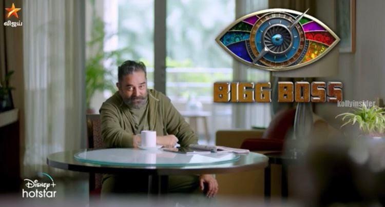 Bigg Boss Tamil Season 4 teaser [Video]