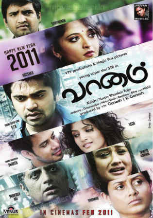 Vaanam 2011 BluRay 450MB UNCUT Hindi Dubbed Dual Audio 480p Watch Online Full Movie Download bolly4u