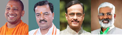 yogi-keshav-dr-dinesh-and-swantntradev-are-elected-unopposed