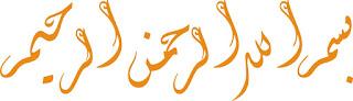 kaligrafi arab allah