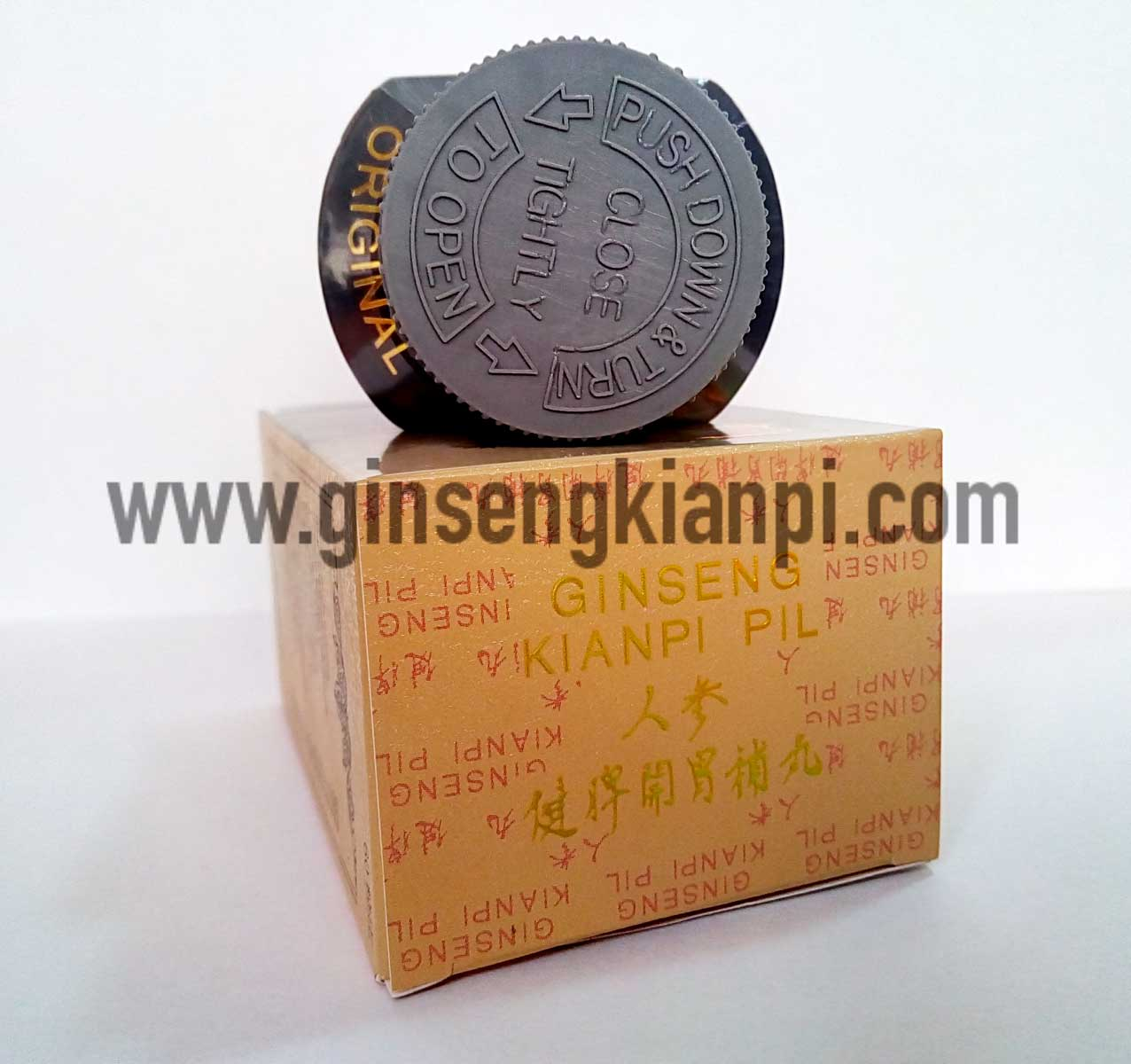 Buy Ginseng Kianpi Pill Free Shipping Worldwide Pil Wisdom New Packing This Is The Packaging We Have It Comes With Square Gold Hologram In Corner So Most Common Name