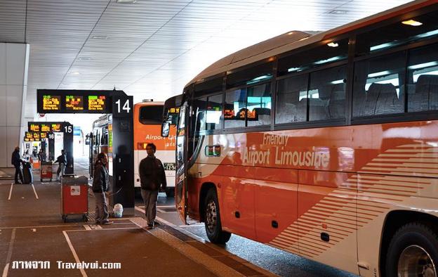 สนามบินฮาเนดะเข้าเมืองด้วยรถบัส