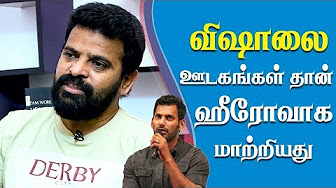 Interview with Director Ameer – IBC Tamil