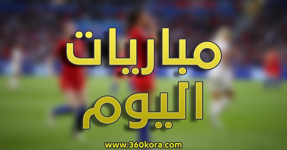 كووورة مباريات اليوم الدوري السعودي