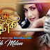 Tumi Jano Ki Full Song Download by Sheikh Milon Free