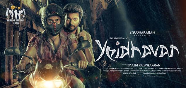 Yeidhavan Full Movie Download