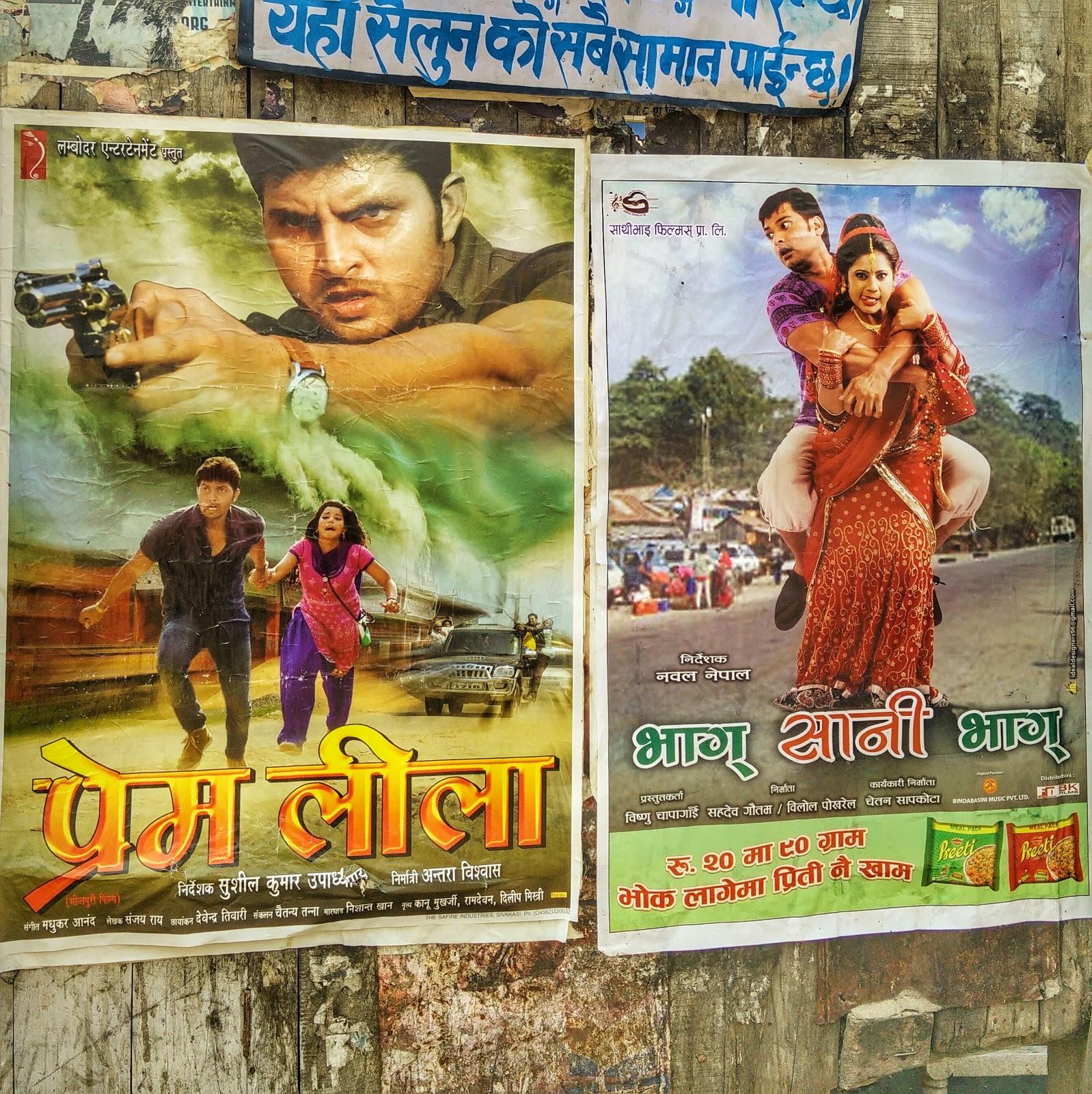 movies in Barahathawa