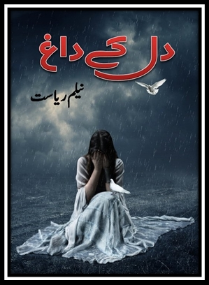 Dil kay dagh novel by Neelam Riyasat Online Reading