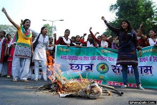 Magadh University student on strike