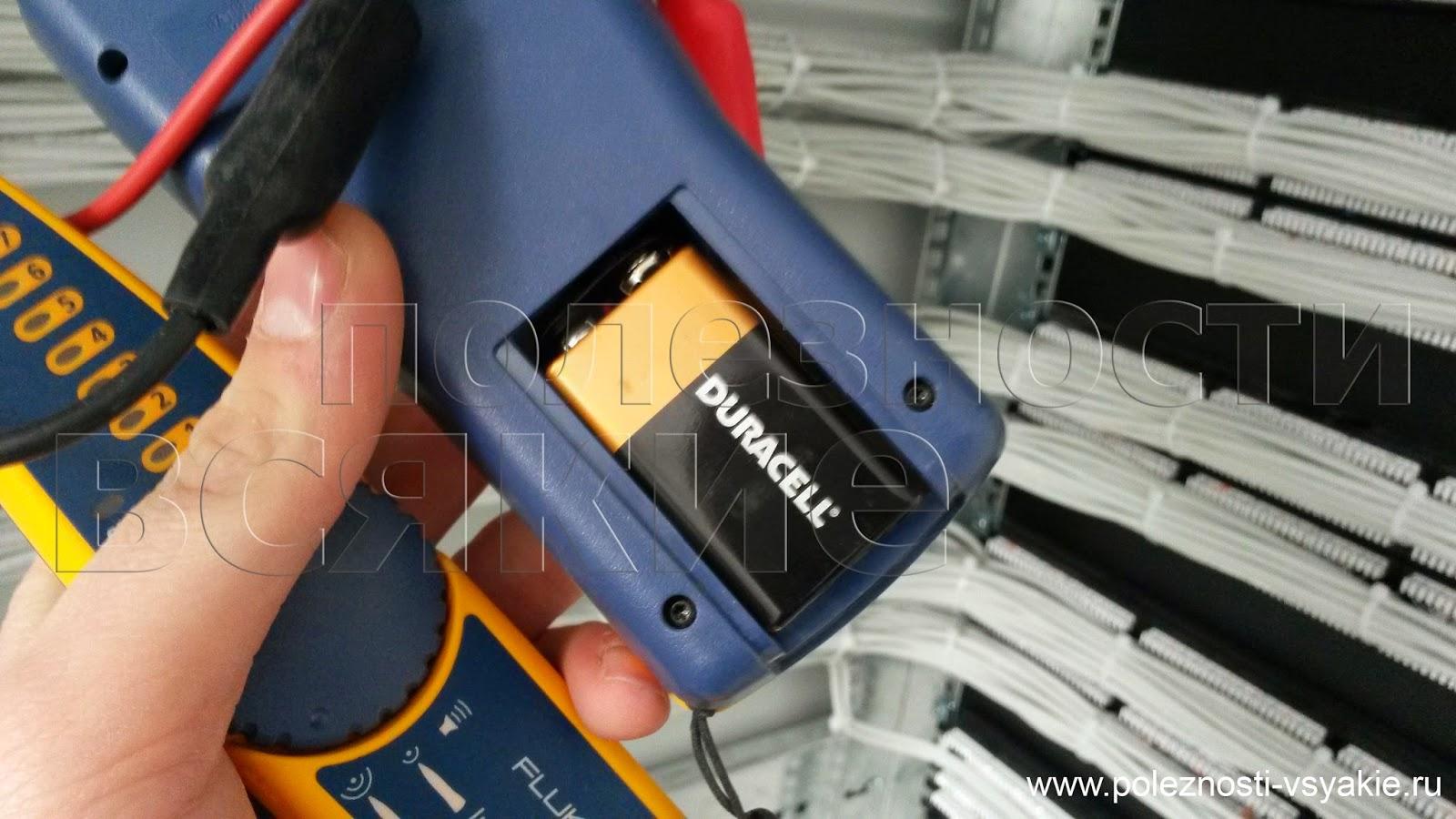 Fluke intellitone Pro 100 TONER питается от батарейки крона