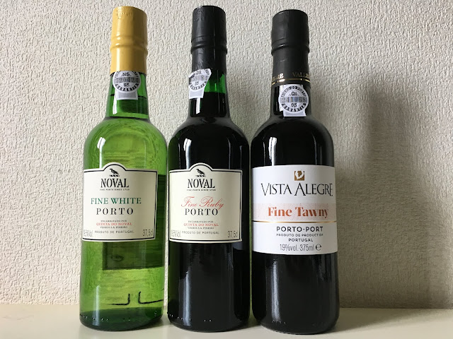 ポート・ワイン(Port Wine)
