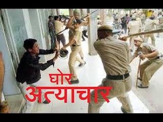 bjp politcian beaten by panagar police jabalpur shamefull act with applicant