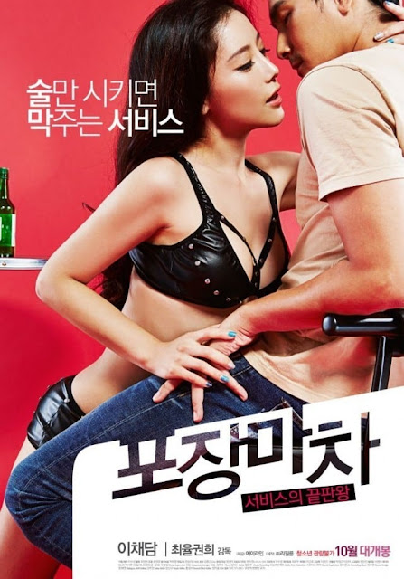 film adegan nyata pekerja salon kecantikan