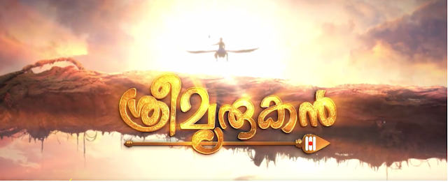 Sree murukan -New Mythological serial on Asianet